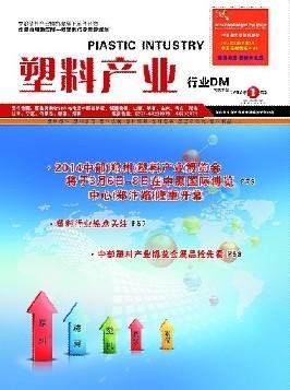 《竞技宝测速站竞技宝测速网站》DM刊物
